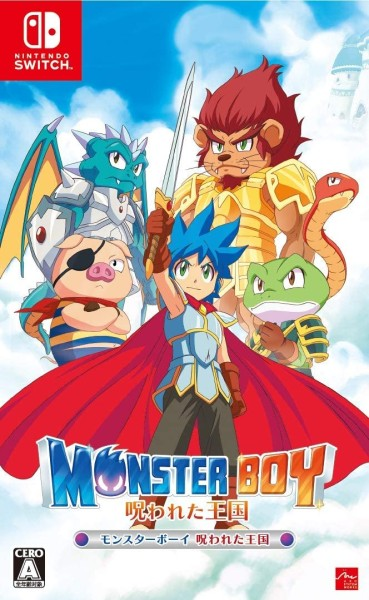 Nintendo Switch Monster Boy and the Cursed Kingdom (Multi language Version) Japan Import